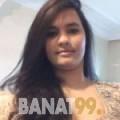 جهان من عمان 23 سنة عازب(ة) | أرقام بنات واتساب