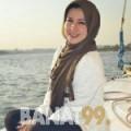سيرين من دبي | أرقام بنات | موقع بنات 99