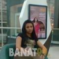سونيا من القاهرة   أرقام بنات   موقع بنات 99