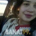 وهيبة من بنغازي | أرقام بنات | موقع بنات 99