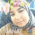 هبة من محافظة سلفيت | أرقام بنات | موقع بنات 99