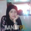 عفاف من لبنان 26 سنة عازب(ة) | أرقام بنات واتساب