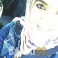 صابرة من عمان 23 سنة عازب(ة)   أرقام بنات واتساب