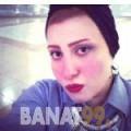 مديحة من دبي | أرقام بنات | موقع بنات 99