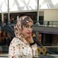 أمينة من محافظة سلفيت | أرقام بنات | موقع بنات 99