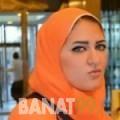 رباب من مصر 28 سنة عازب(ة)   أرقام بنات واتساب