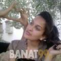 بسمة من البحرين 31 سنة عازب(ة) | أرقام بنات واتساب