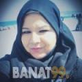 إشراف من محافظة سلفيت | أرقام بنات | موقع بنات 99