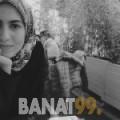 حجيبة من مصر 24 سنة عازب(ة)   أرقام بنات واتساب