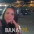 حبيبة من محافظة سلفيت | أرقام بنات | موقع بنات 99