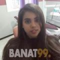 مونية من المغرب 25 سنة عازب(ة) | أرقام بنات واتساب