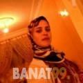هدى من القاهرة | أرقام بنات | موقع بنات 99