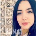 حلوة من الجزائر 23 سنة عازب(ة) | أرقام بنات واتساب