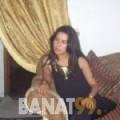 زكية من محافظة سلفيت | أرقام بنات | موقع بنات 99