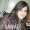 سوسن من دمشق | أرقام بنات | موقع بنات 99