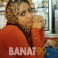صوفي من عبس | أرقام بنات | موقع بنات 99