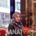 عواطف من دمشق | أرقام بنات | موقع بنات 99