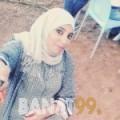 عائشة من قرية عالي | أرقام بنات | موقع بنات 99
