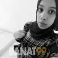 يامينة من قطر 25 سنة عازب(ة) | أرقام بنات واتساب