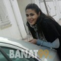 جمانة من محافظة سلفيت | أرقام بنات | موقع بنات 99