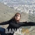 إكرام من لبنان 52 سنة مطلق(ة) | أرقام بنات واتساب