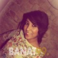 صبرينة من مصر 27 سنة عازب(ة)   أرقام بنات واتساب