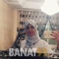 شهرزاد من ليبيا 24 سنة عازب(ة) | أرقام بنات واتساب