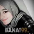 رزان من محافظة سلفيت   أرقام بنات   موقع بنات 99