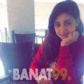 غفران من القاهرة | أرقام بنات | موقع بنات 99