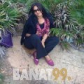 دانية من اليمن 38 سنة مطلق(ة) | أرقام بنات واتساب
