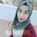 دلال من دمشق | أرقام بنات | موقع بنات 99