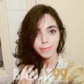 دينة من محافظة سلفيت   أرقام بنات   موقع بنات 99