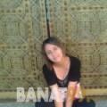 ميرنة من دمشق | أرقام بنات | موقع بنات 99