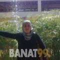 حنونة من بنغازي | أرقام بنات | موقع بنات 99