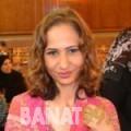 رانية من دمشق | أرقام بنات | موقع بنات 99