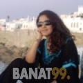 بسمة من اليمن 38 سنة مطلق(ة) | أرقام بنات واتساب