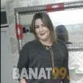 فرح من دبي | أرقام بنات | موقع بنات 99