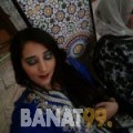 سماح من المغرب 23 سنة عازب(ة) | أرقام بنات واتساب