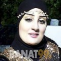 سيرينة من الإمارات 97 سنة مطلق(ة)   أرقام بنات واتساب