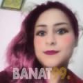سعدية من عمان 23 سنة عازب(ة) | أرقام بنات واتساب