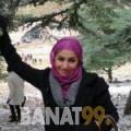 إبتسام من محافظة سلفيت | أرقام بنات | موقع بنات 99