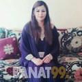مريم من لبنان 31 سنة مطلق(ة)   أرقام بنات واتساب