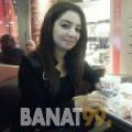 فيروز من بنغازي | أرقام بنات | موقع بنات 99