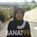 علية من القاهرة | أرقام بنات | موقع بنات 99