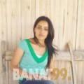 سونيا من بنغازي | أرقام بنات | موقع بنات 99