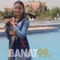 رميسة من ليبيا 23 سنة عازب(ة) | أرقام بنات واتساب