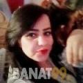 لينة من فلسطين 22 سنة عازب(ة) | أرقام بنات واتساب