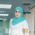 صبرينة من الكويت 22 سنة عازب(ة) | أرقام بنات واتساب