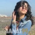 رهف من دمشق | أرقام بنات | موقع بنات 99