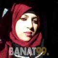 منال من الرباط 27 سنة عازب(ة) | أرقام بنات واتساب